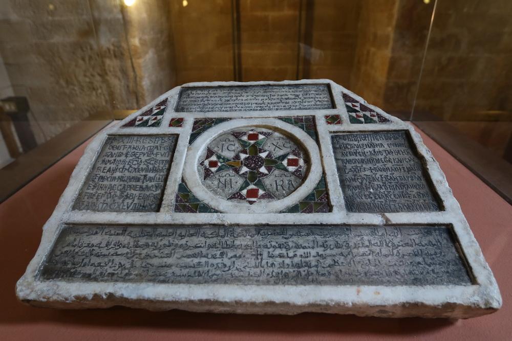Steinplatte mit Inschrift in 4 Sprachen- Hebräisch, Lateinisch, Griechisch und Arabisch 1148 (Castello della Zisa Palermo)